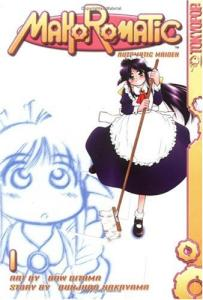 Mahoromatic: Automatic Maiden, Volume 1 (Mahoromatic: Automatic Maiden, #1)