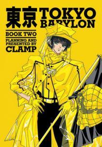 Tokyo Babylon Omnibus Book Two