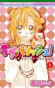 Love Berrish!, Vol. 01