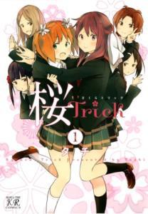 Sakura Trick 1