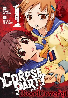 Corpse Party: Blood Covered, corpse party, manga, red, blood, school uniform, two girls, scared faces, Makoto Kedouin