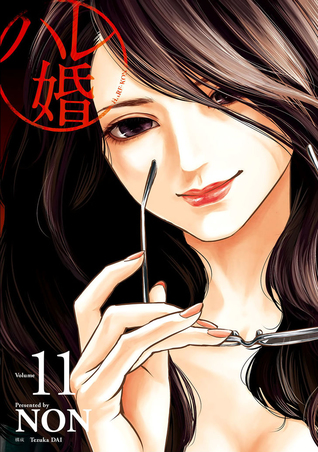 Dark, Glasses, Sexy, Brown Hair, Dark, Cover, Hare Kon, Manga