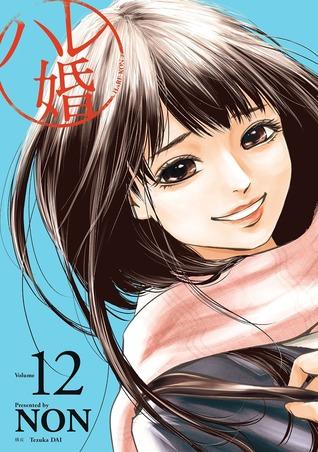 Blue Cover, Scarf, Smiling Girl, Pink Scarf, Hare Kon, Non, Manga, Romance