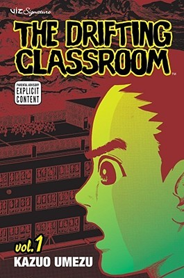 Drifting Classroom, Building, Red, Face, Green/Yellow, Kazuo Umezu, Shocked Face, Manga, Horror