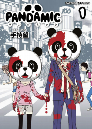 Pandamic, Nozomi Temote, Manga, Blood, Girl, Boy, Panda, Mascots, Manga, Horror