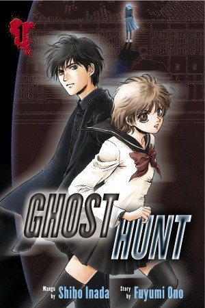 Ghost Hunt, Girl, Boy, Manga, Horror, Ghosts, Shiho Inada, Fuyumi Ono