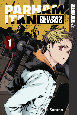 Monsters, Church, Manga, Horror, Kaili SoranoParham Itan: Tales from Beyond Volume 1, Yellow, Boy,