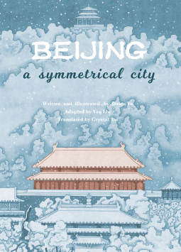 Beijing: A Symmetrical City, Dawu Yu, Blue, Snow, Temple, Beijing, Architecture, Non-Fiction, Asia, Chinese Style Illustrations, Buildings, Layers, Facts, Children's Books