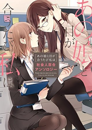 Irua, Ano Musume to Me ga Au Tabi Watashi wa Shakaijin Yuri Anthology, Vol.1, Yuri, LGBT, Women, Desk, Long Hair, Cute, Short Stories, Romance, Work,