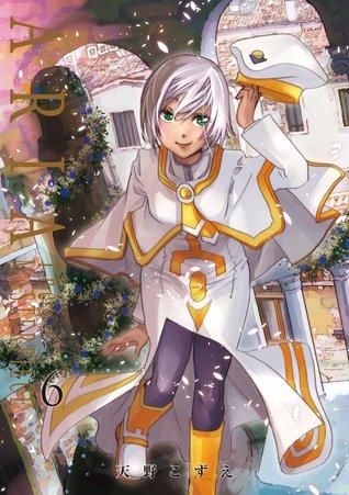 Athena, Purple-hair, Girl, Venice, Neo-Venezia, Sci-fi, Slice of Life, Fantasy, Manga, Friendship, Mars, Undines, Aria The Masterpiece, Aria