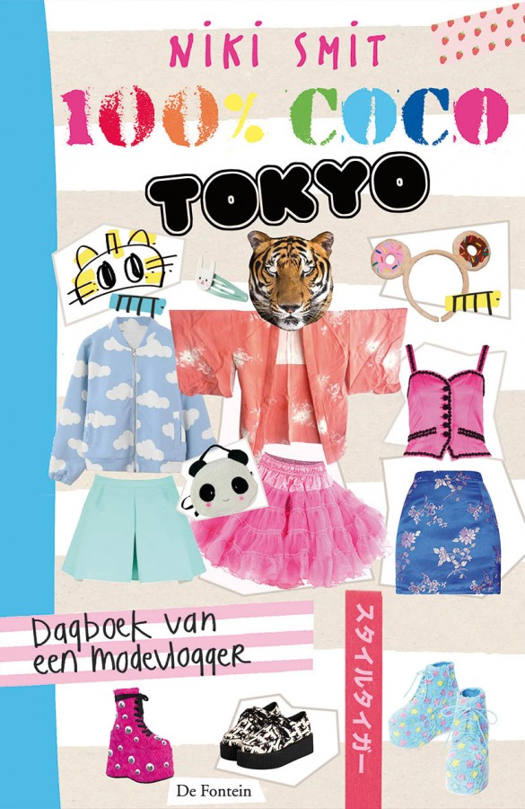 100% Coco in Tokyo, 100% Coco, Niki Smit, Young Adult, Fashion, Clothes,