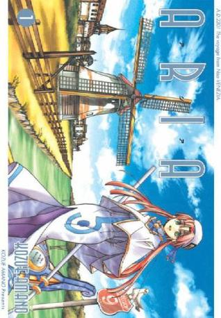 Aria, Volume 1, Kozue Amano, Girl, Venice, Mill, Boat, Sci-Fi, Fantasy, Manga