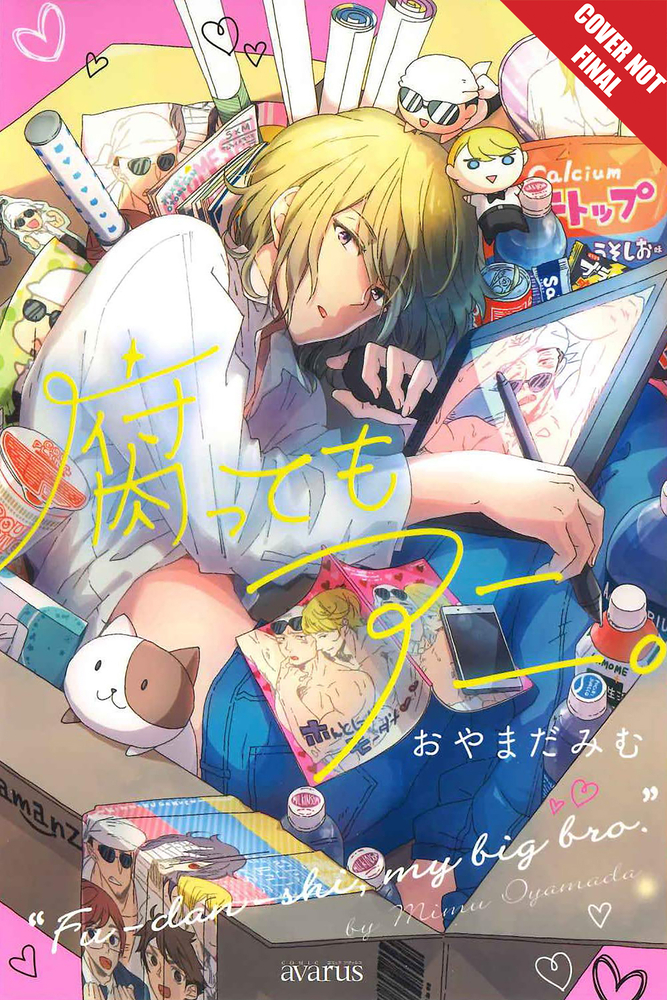 BL Fans LOVE My Brother?!, Mimu Oyamada, Man, Drawing, Posters, Plushies, BL, Conventions, Shut-in, Brother, Sister, Manga