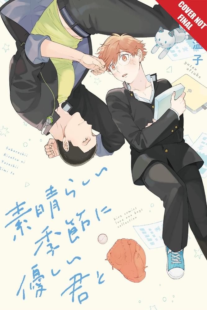 This Wonderful Season With You, Yusen Atsuko, Manga, LGBT, Romance, Cute, Sports, Family