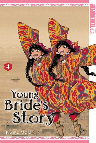Young Bride's Story, Vol.4, Twins, Girls, Marriage, Wedding Plans, Manga, Kaoru Mori, Historical Fiction