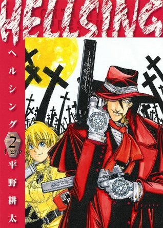 Volume 2, Hellsing, Vampires, Religion, Fantasy, Action, Priests, Monsters, Manga, Red, Man, Full Moon, Glasses, Cross, Kohta Hirano