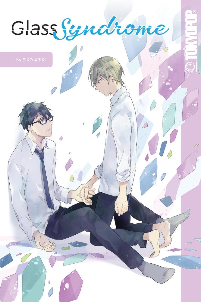 Glass Syndrome, Eiko Ariki, LGBT, Romance, Two Guys, Glass breaking, mental health, manga