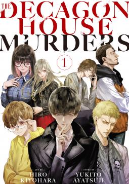 The Decagon House Murders, Volume 1, Mystery, Murder, Island, Manga, Yukito Ayatsuji, Hiro Kiyohara